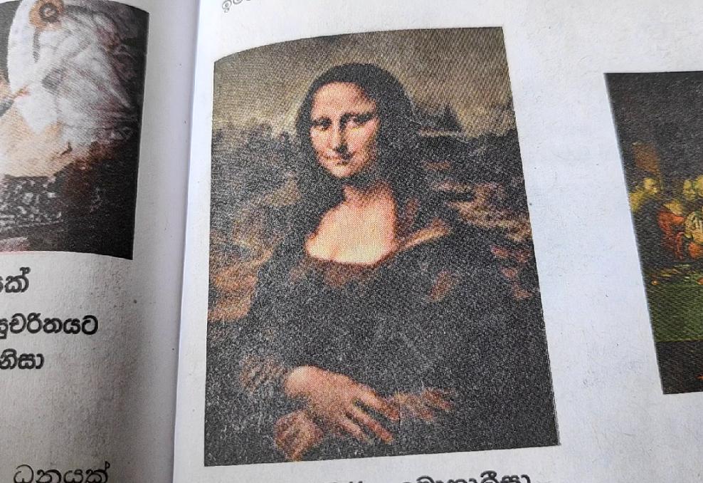 Low resolution Mona Lisa
