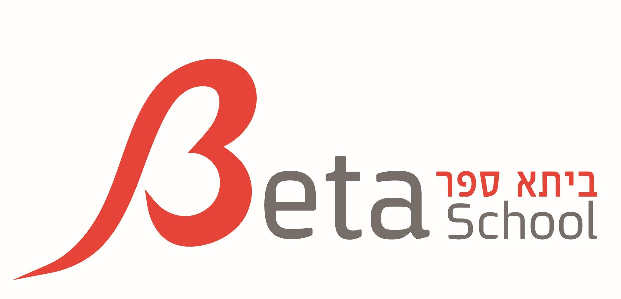 BetaLogo-01.jpg